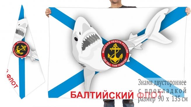 Двусторонний флаг морпехов Балтийского флота