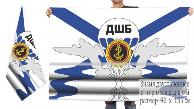 Двусторонний флаг морпехов ДШБ