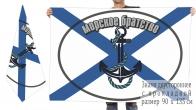 """Двусторонний флаг морпехов """"Морское братство"""""""