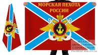 Двусторонний флаг морпехов России