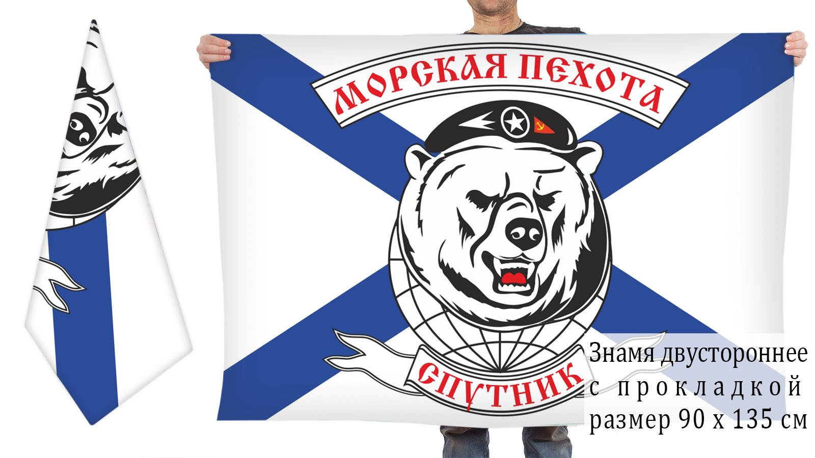 Двусторонний флаг морпехов с белым медведем в чёрном берете