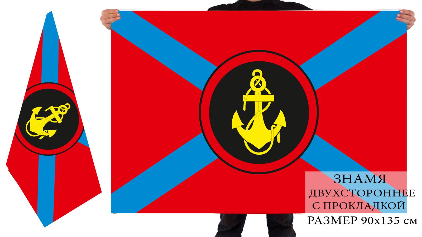Купить с доставкой красный двусторонний флаг Морпехов