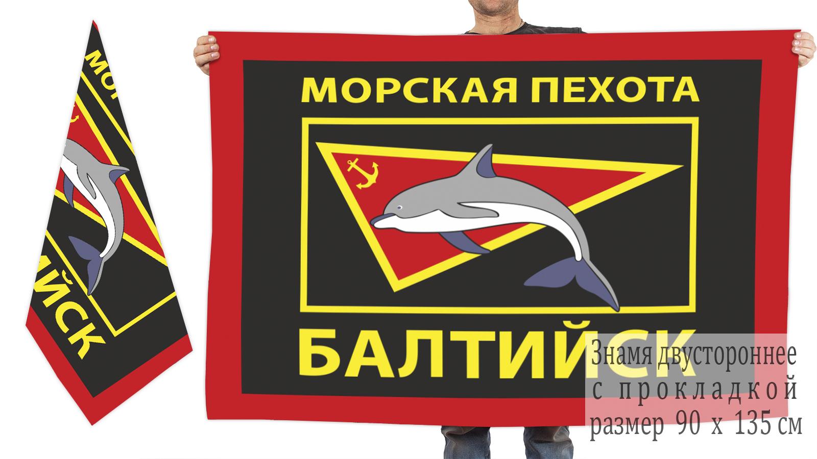 "Двусторонний флаг ""Морская пехота Балтийск"""