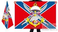 Двусторонний флаг Морской пехоты 1 ДШР 879 ОДШБ