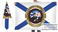 Двусторонний флаг морской пехоты с морпехом и девизом