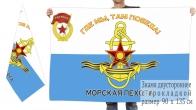 """Двусторонний флаг морской пехоты СССР со знаком """"Гвардия"""""""