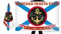 Двусторонний флаг Морской пехоты Тихоокеанского флота
