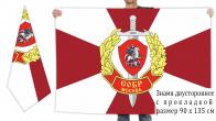 Двусторонний флаг московского СОБРа