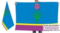 Двусторонний флаг Моздока