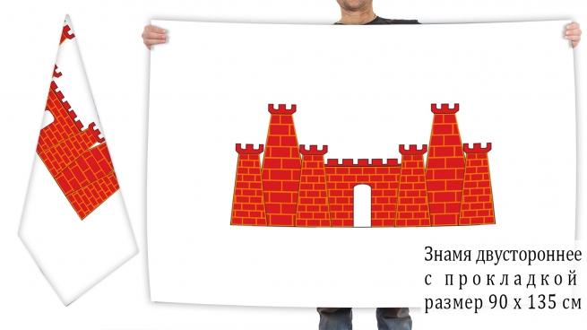 Двусторонний флаг Можайского района