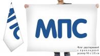 Двусторонний флаг МПС
