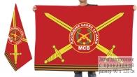 """Двусторонний флаг МСВ """"Последнее слово за нами"""""""
