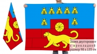 Двусторонний флаг Мясниковского района