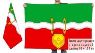 Двусторонний флаг Наро-Фоминска