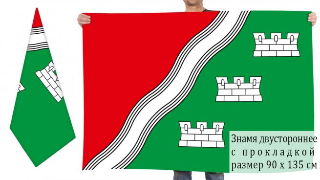 Двусторонний флаг Наро-Фоминского района