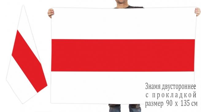Двусторонний флаг Народной Республики Беларусь