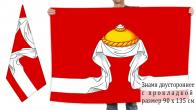 Двусторонний флаг Назаровского района
