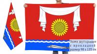 Двусторонний флаг Неклиновского района