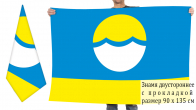 Двусторонний флаг Николаевского района