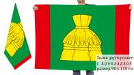 Двусторонний флаг Никольска
