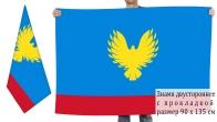 Двусторонний флаг Нижнеингашского района Красноярского края