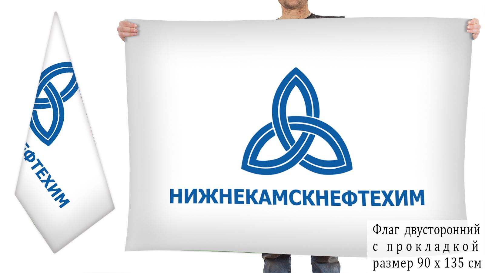 Двусторонний флаг Нижнекамскнефтехима