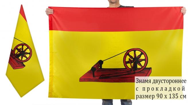 Двусторонний флаг Ногинска