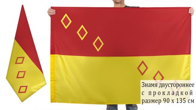 Двусторонний флаг Ногинского района