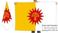 Двусторонний флаг Новомалыклинского района