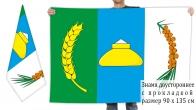 Двусторонний флаг Новосибирского района