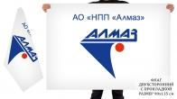 Двусторонний флаг НПП Алмаз
