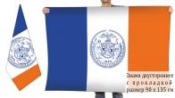 Двусторонний флаг Нью-Йорка