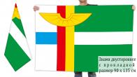 Двусторонний флаг Оби