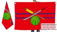 Двусторонний флаг Обливского района