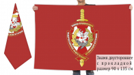 Двусторонний флаг Общероссийской Общественной организации ветеранов