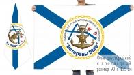 Двусторонний флаг общественной организации Ветераны ВМФ