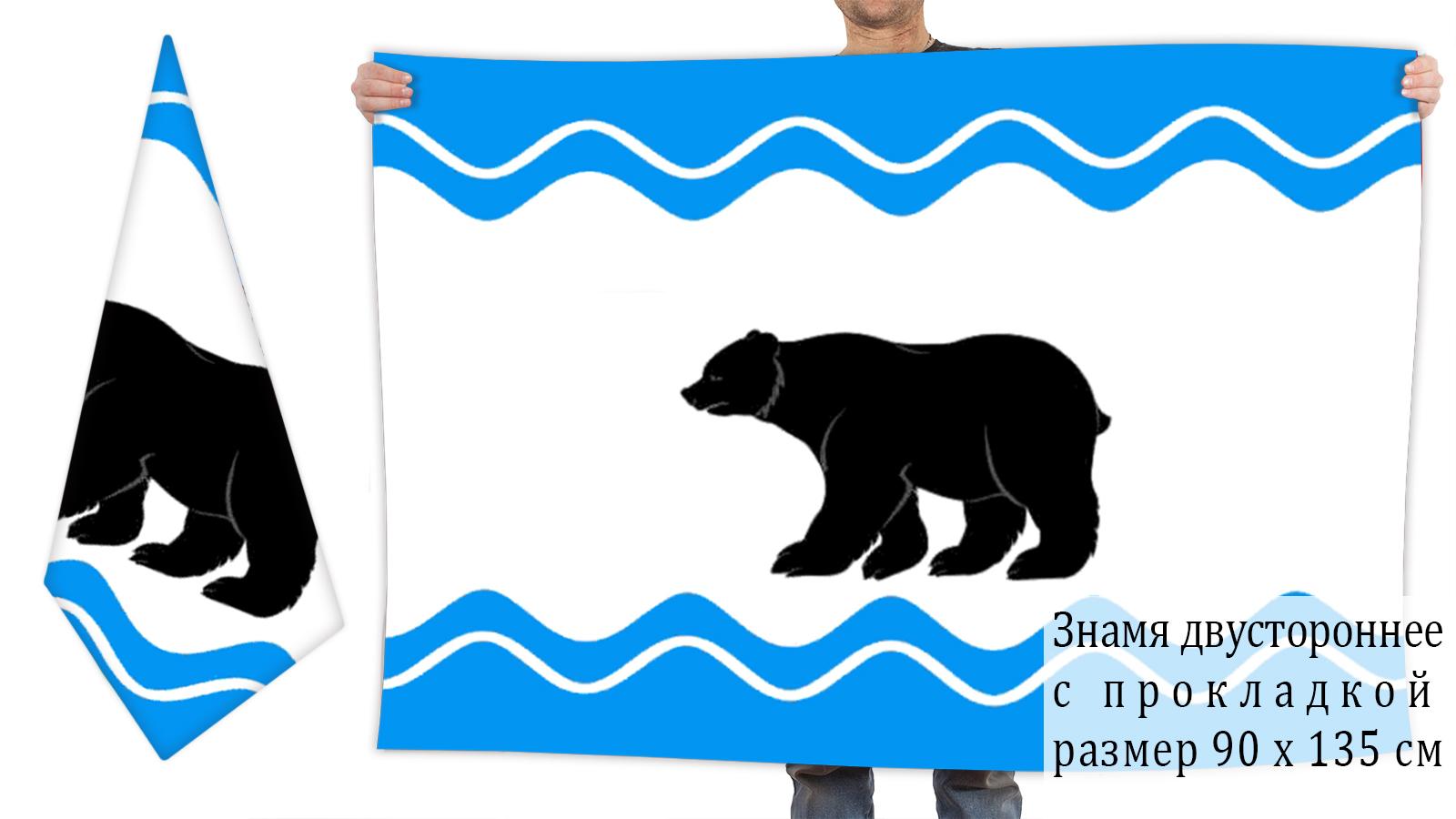 Двусторонний флаг Очёрского района