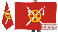 Двусторонний флаг Октябрьского района