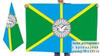 Двусторонний флаг Ордынского района