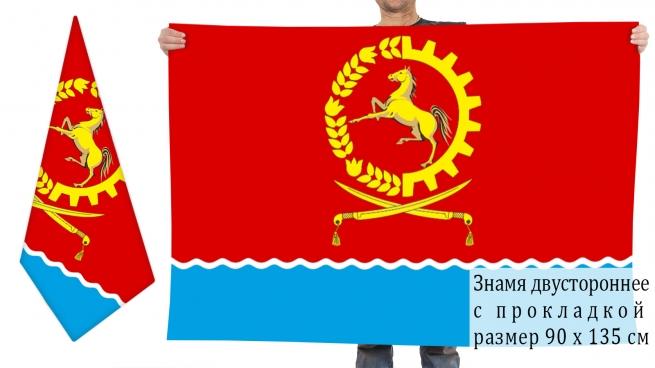 Двусторонний флаг Орловского района
