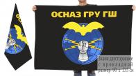 Двусторонний флаг ОСНАЗ ГРУ ГШ Радиоразведка