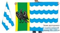 Двусторонний флаг Озёрного района