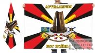 Двусторонний флаг памятного знака Коломенским курсантам