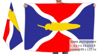 Двусторонний флаг Партизанского района Красноярского края