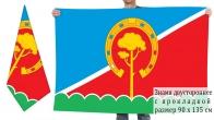 Двусторонний флаг Павловского района