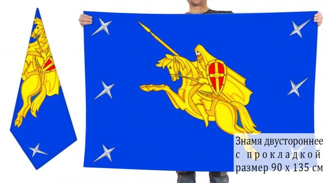 Двусторонний флаг Пересвета