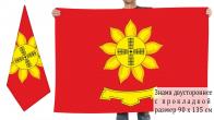 Двусторонний флаг Песчанокопского района
