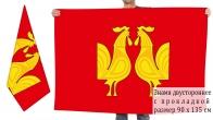 Двусторонний флаг Петушинского района