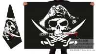 Двусторонний флаг пиратов Весёлый Роджер