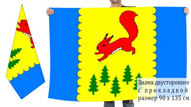 Двусторонний флаг Пировского района